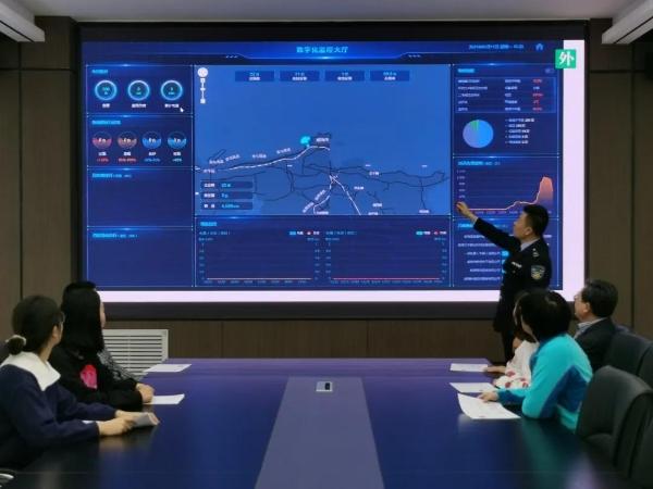 怡园街道上线威海市首个智慧应急综合管理平台