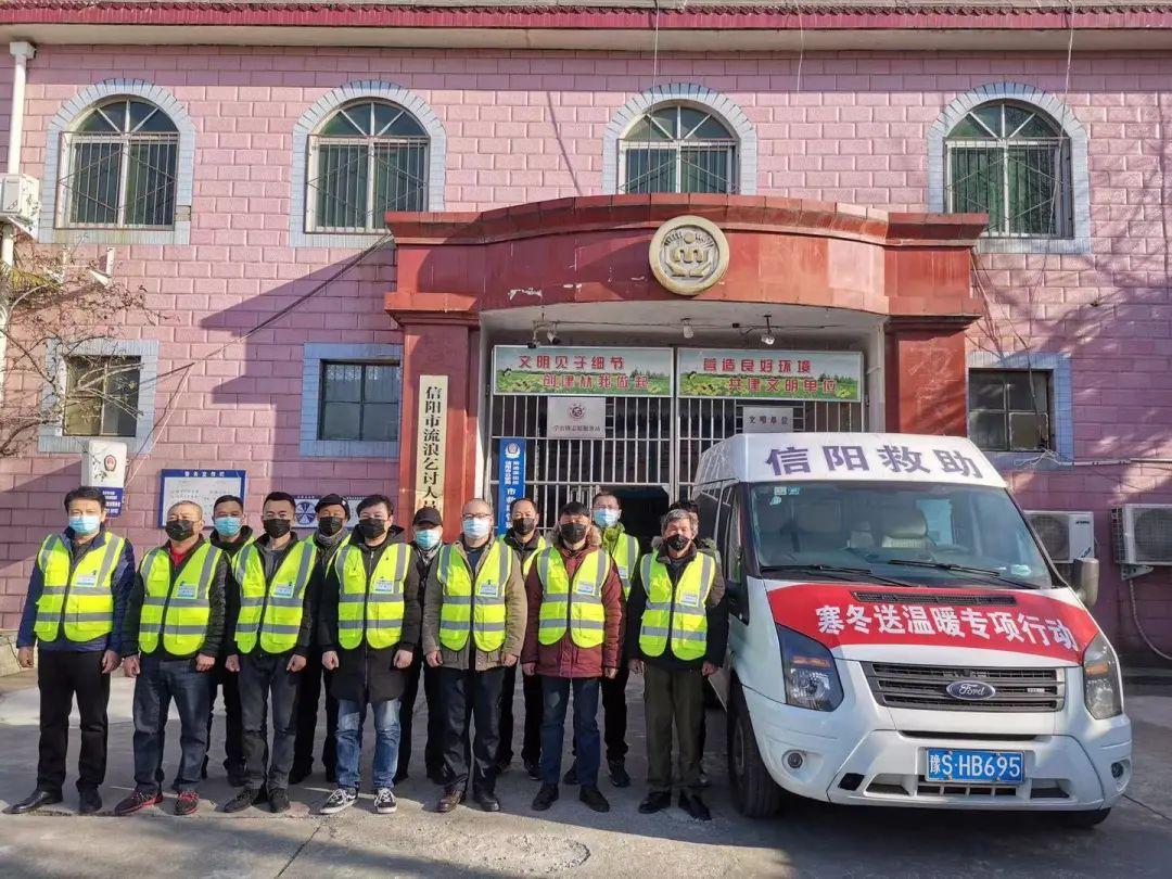 信阳市流浪乞讨人员救助站致广大市民的一封信