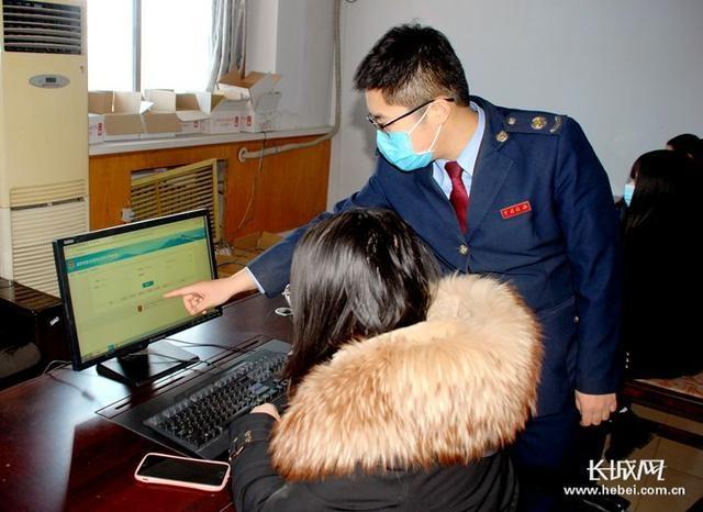 """河北青县税务局为新办纳税人提供""""一对一""""网上指导"""