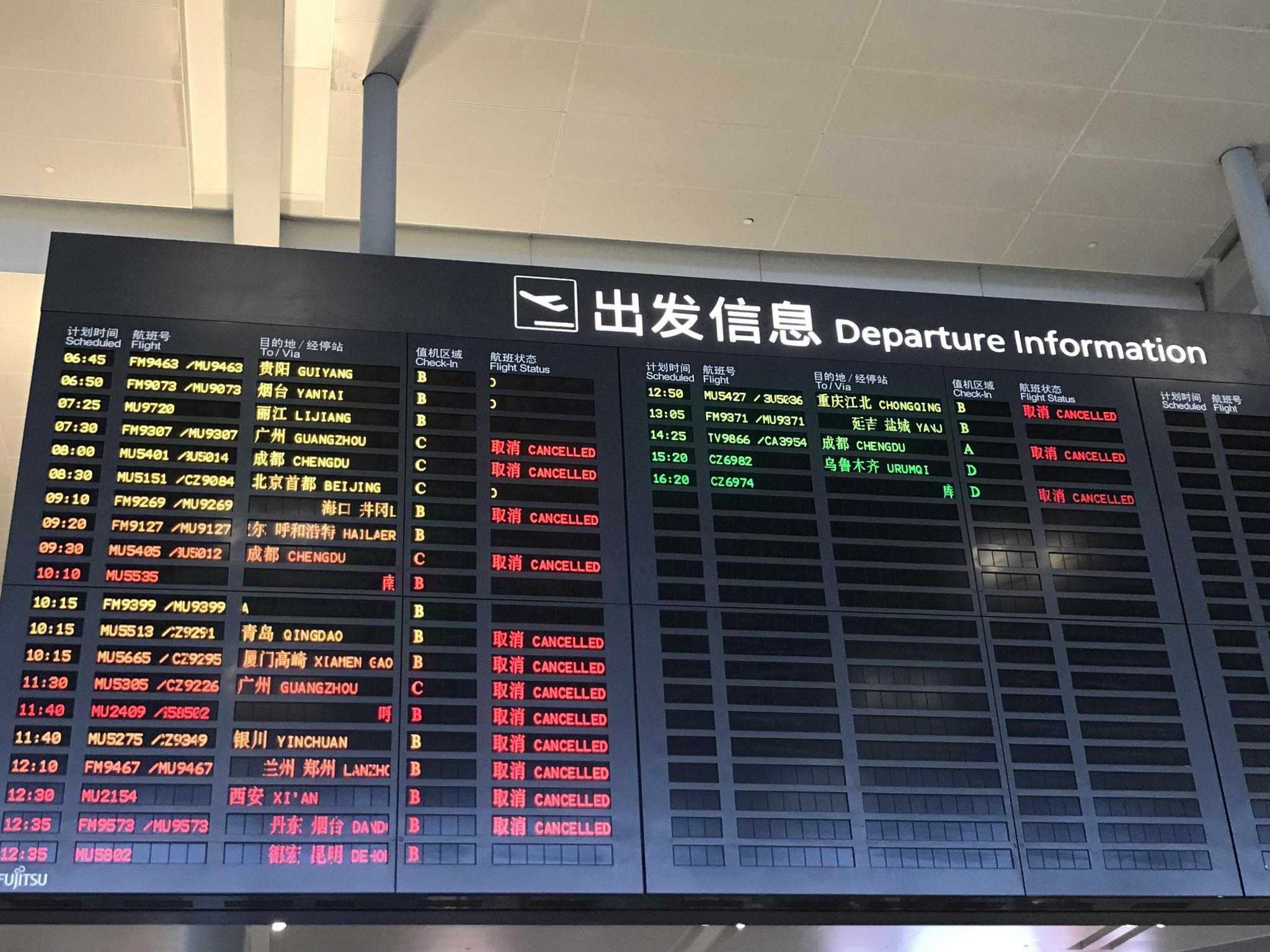 交通部官媒质问机票退款慢:为何不能像火车汽车票一样秒退?