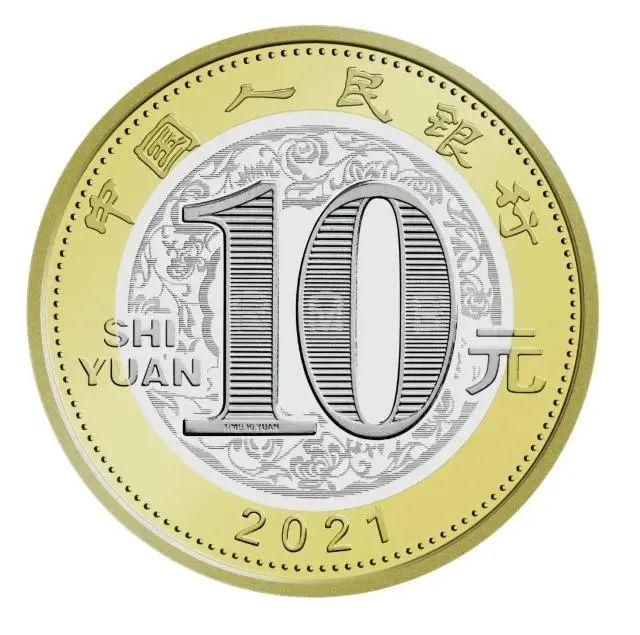 【关注】2021年贺岁普通纪念币将发行!云南分到的数量是…图片