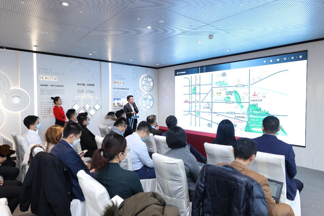 保利北京商办与五大行战略合作启幕,核心区四大项目发力