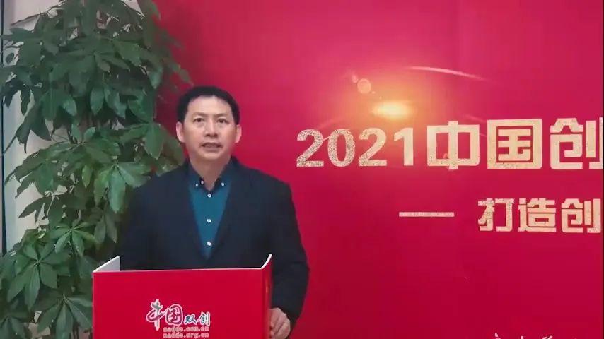 """榆林传媒中心获得中国""""双创""""典型评选两项大奖"""