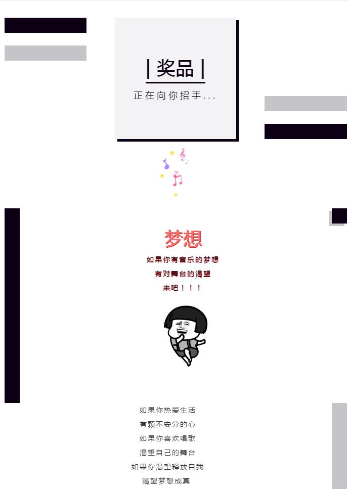 泗洪大事件 吾悦广场全民K歌大奖赛,你就是主角!