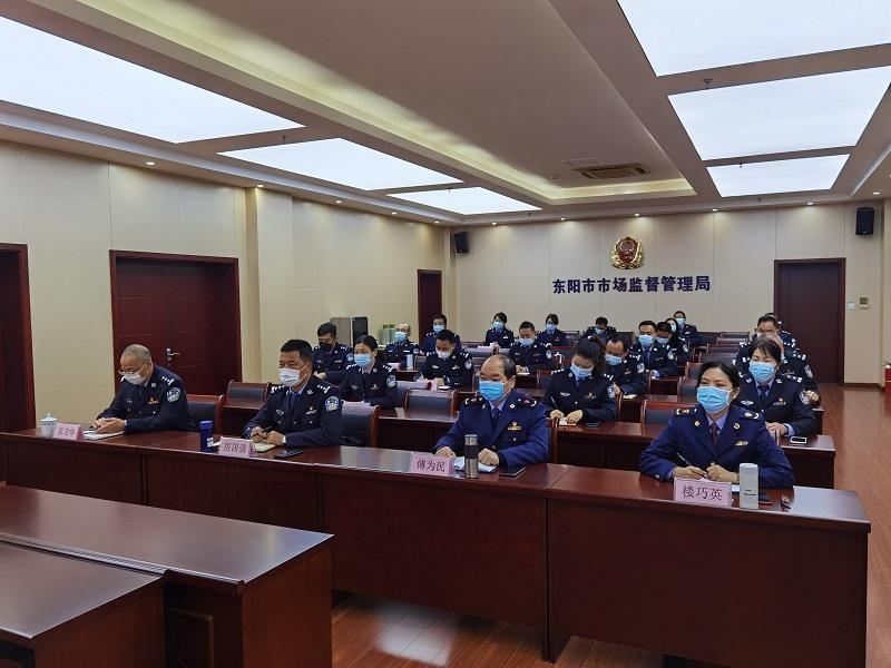 东阳市局组织参加省公安厅省市场监管局执法协作部署视频会