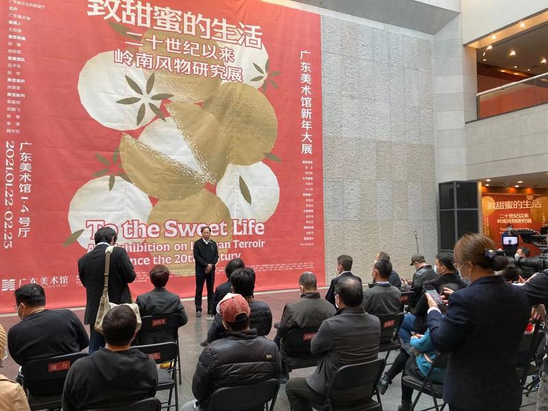 讲荔枝故事,致甜蜜生活:广东美术馆汇聚岭南佳果美术作品