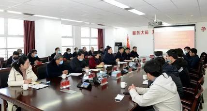 临沂职业学院与临沂综合保税区签署校地合作共建框架协议