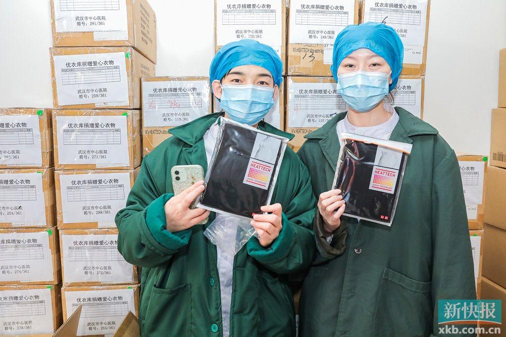 优衣库的本土化,一周内捐赠逾1500万元高功能服装助力抗疫扶贫