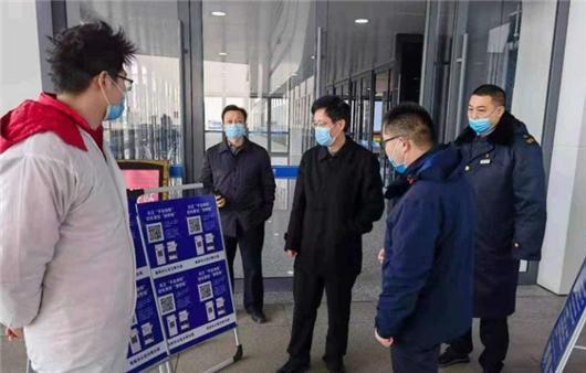 南阳市宛城区领导到高铁东站疫情防控卡点检查指导工作