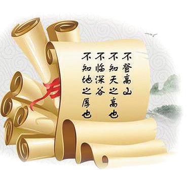 传承中华经典   打造书香校园