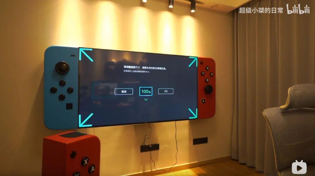 喜闻:任天堂Switch Pro Max