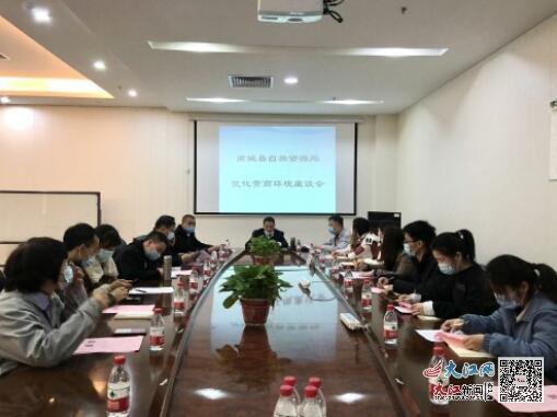 南城县自然资源局组织召开优化营商环境座谈会(图)