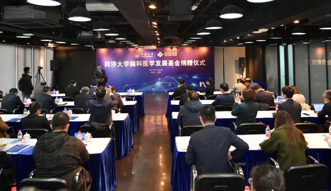 中国脑计划启动前夕,脑科学获巨额捐赠!
