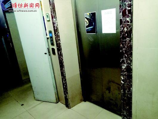 帝景苑一电梯发生故障20余天 一直未维修