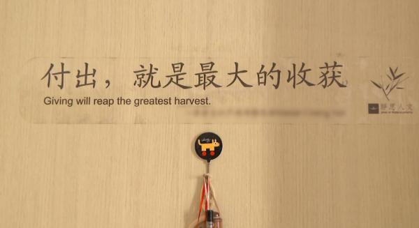 卖掉上海市区房子!91岁奶奶把钱花在这里
