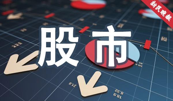 沪深交易所修订沪深港通业务实施办法 12只科创板股票进入沪港通