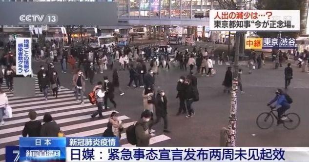 日媒:紧急事态宣言发布两周未见起效 多地重症病例数居高不下