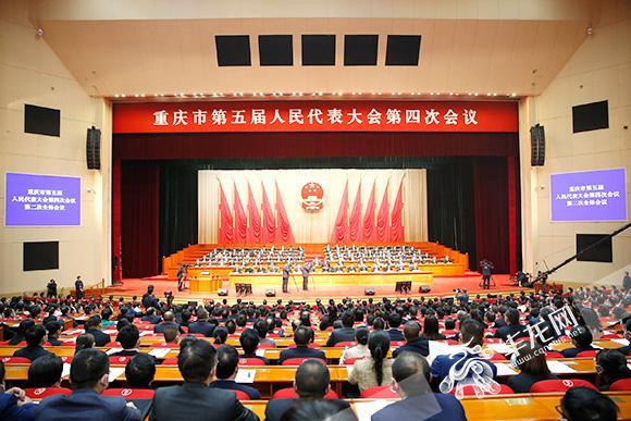 优化监督流程强化跟踪问效 重庆市人大常委会全年听取和审议报告31项