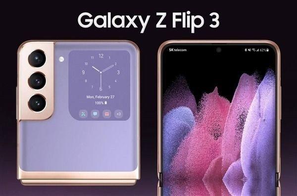 三星Galaxy Z Flip3配置全面升级:搭载骁龙888 用上LTPO屏幕