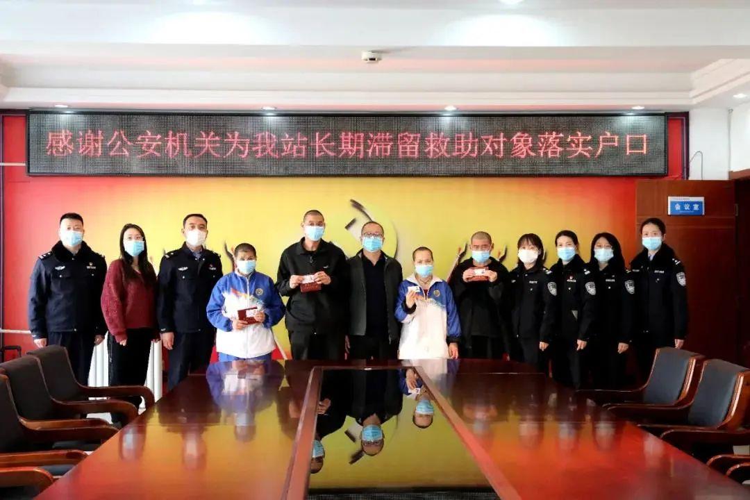 晋城警方为18名流浪乞讨人员解决户口难题