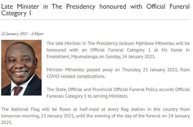 南非政府将为已故总统府部长杰克逊·姆坦布举行国葬