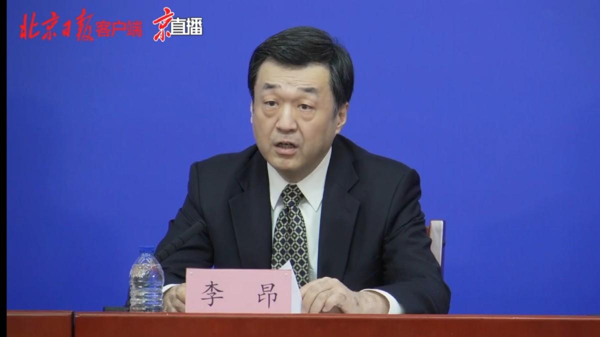北京:倡导患者就近就医,鼓励远程医疗