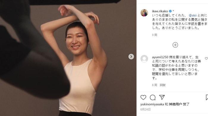 白血病康复后达标奥运预选赛,池江璃花子不想放弃东京奥运