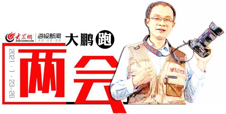 枣庄政协委员张荣民:加快农业信息化建设