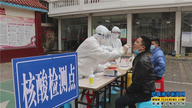 东兴镇开展疫情防控应急模拟演练