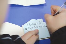 小纸条上写下祝福勉励同窗好友