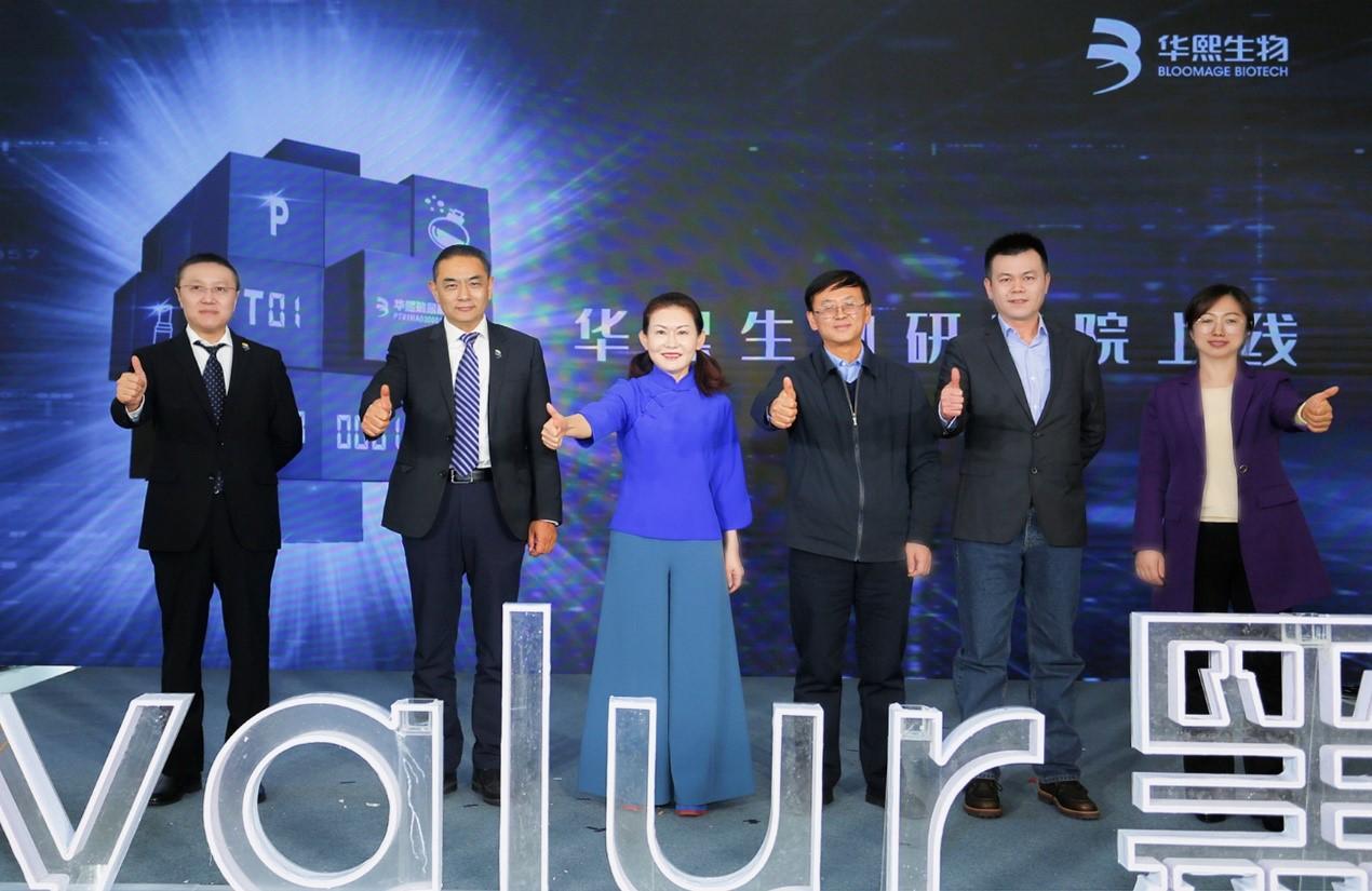 中国首个能吃的玻尿酸来了!业内人士:中国市场预计超百亿