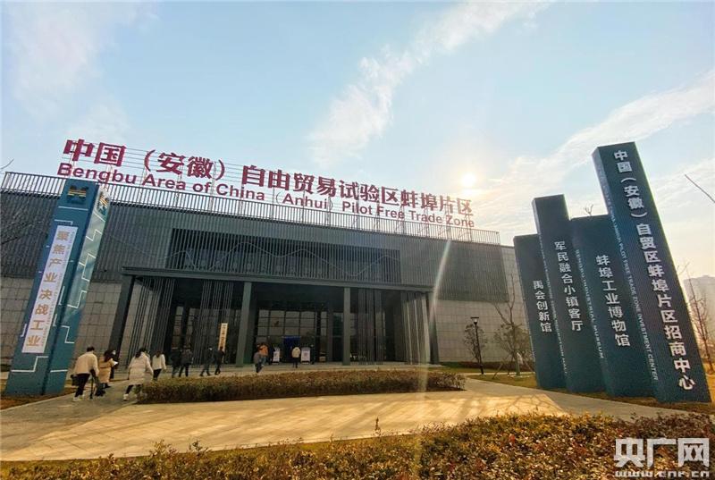 安徽蚌埠:构建全产业链 打造新材料产业高地