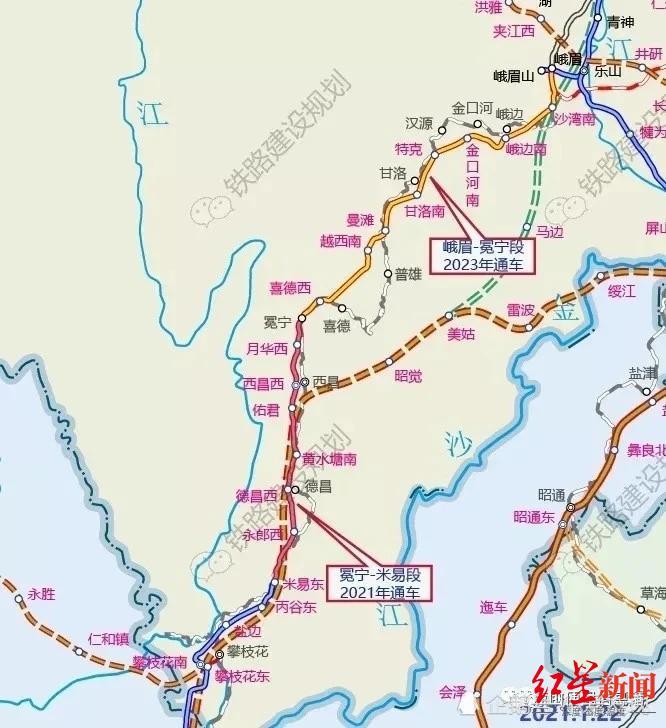 成昆铁路复线冕宁至米易段有望年内开通 年底动车开进大凉山