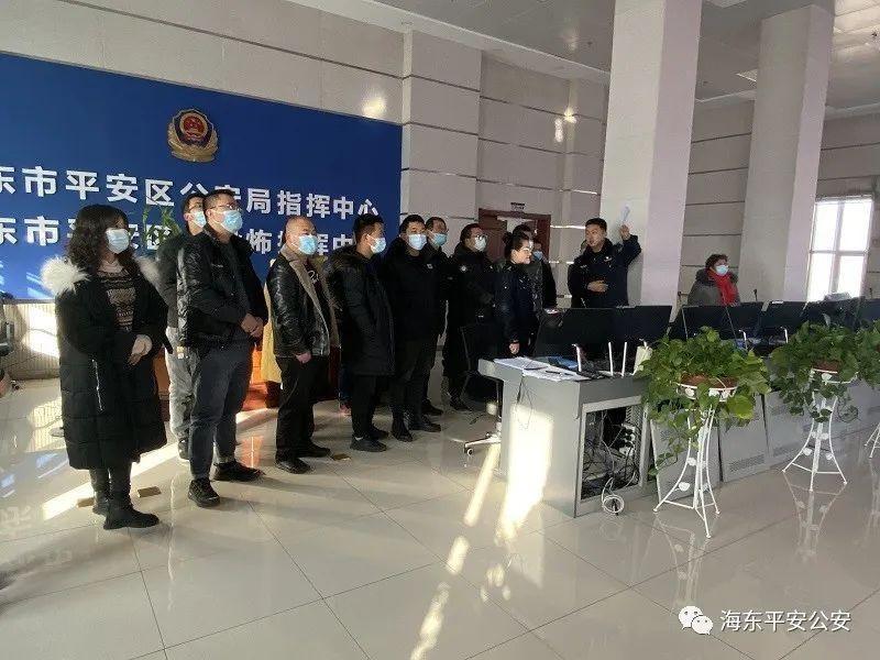 特巡警大队组织开展警营开放日活动