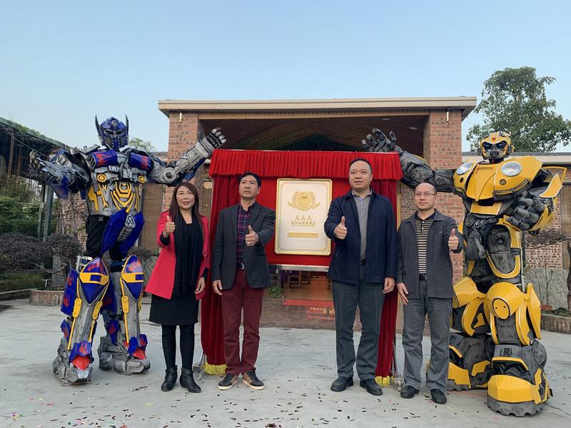 江门长廊生态园获颁国家AAA级旅游景区
