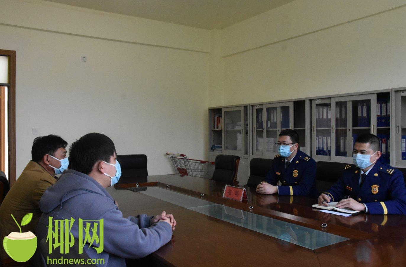 东方市消防救援支队组织召开大型商业综合体约谈会
