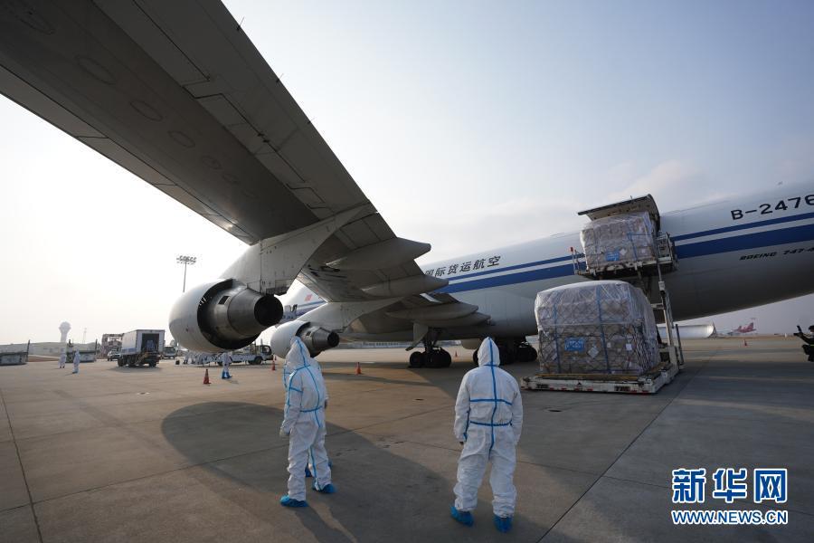 江西首家国际货运航空公司首航