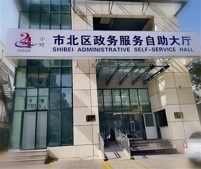 """青岛市北力推""""十大国际化工程"""" 助力RCEP试验基地建设"""