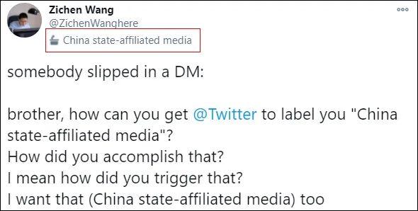 """中国媒体人""""老阴阳师""""了图片"""