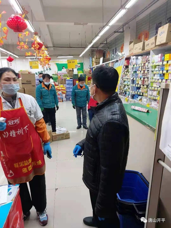 开平区市场监管局重拳整治确保各经营主体疫情防控措施全面到位