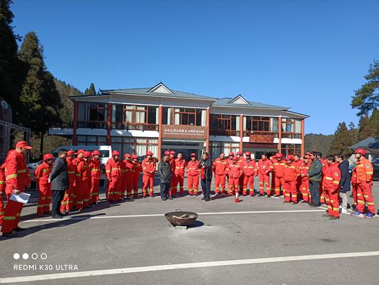大围山国家森林公园开展森林防灭火应急队伍点验和装备操练活动