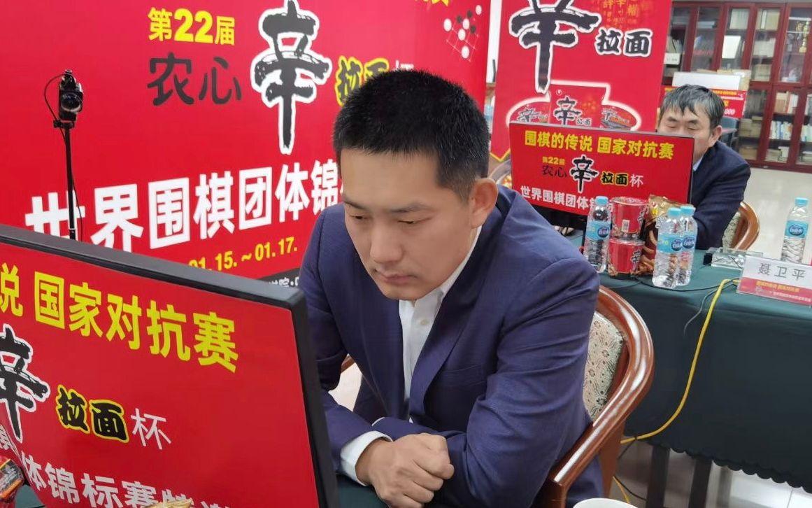 常昊再胜李昌镐,中国队仍无缘农心杯传奇对抗赛冠军