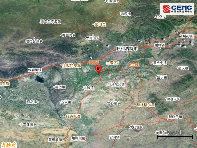 呼和浩特市发生3.2级地震,震源深度13千米…