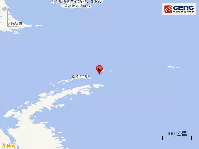 南设得兰群岛发生7.0级地震,震源深度10千米