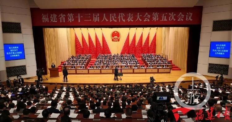 2021全国地方两会|福建39项改革经验推广全国,将推进厦漳泉都市圈一体化