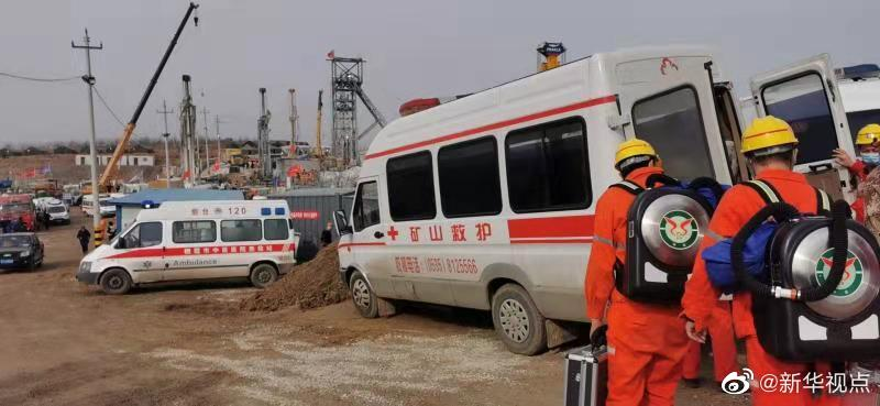 山东笏山金矿事故救援最新进展:一名被困人员升井