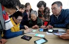 线上软件设置老年人专属模式如何?