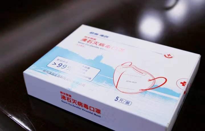 杭州市西湖区企业向西溪医院捐赠1万余只新型口罩