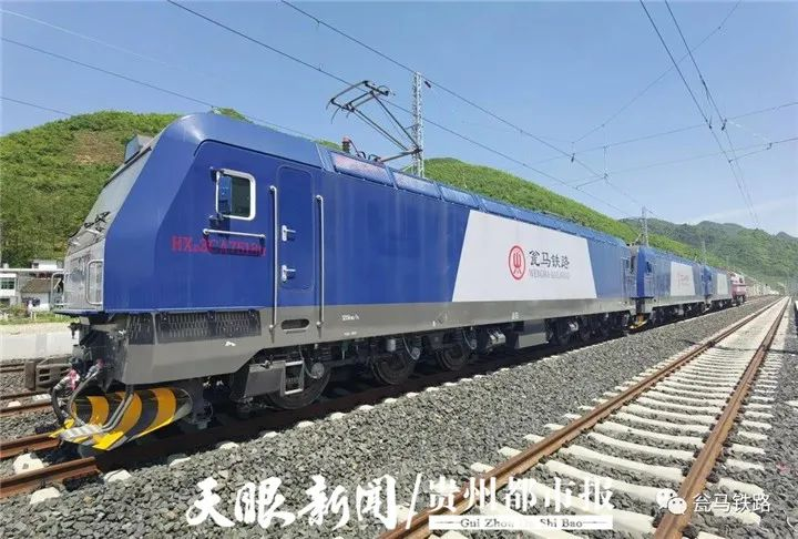 瓮安要通火车啦!瓮马铁路30日正式运营