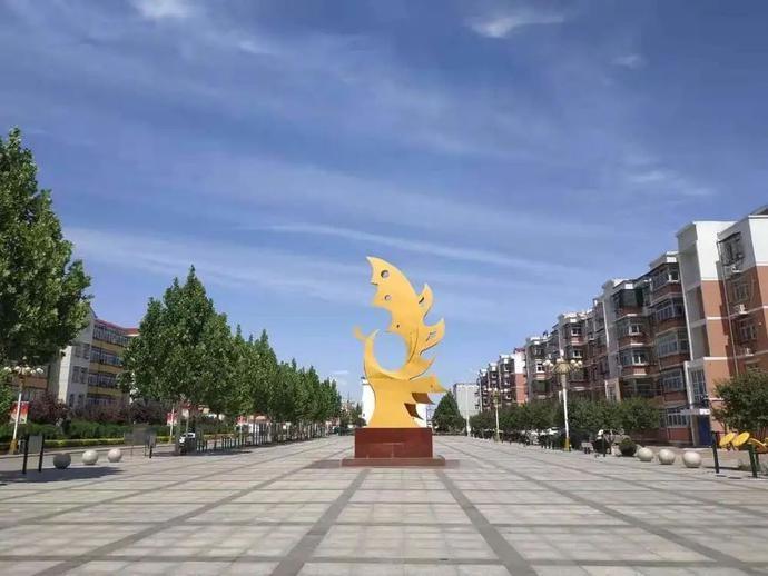 """【喜报】滨海新区中塘镇刘塘庄村荣登""""2020年天津市乡村治理示范村""""名单!"""